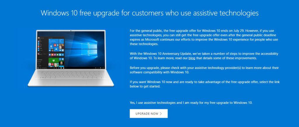 windows10assistive